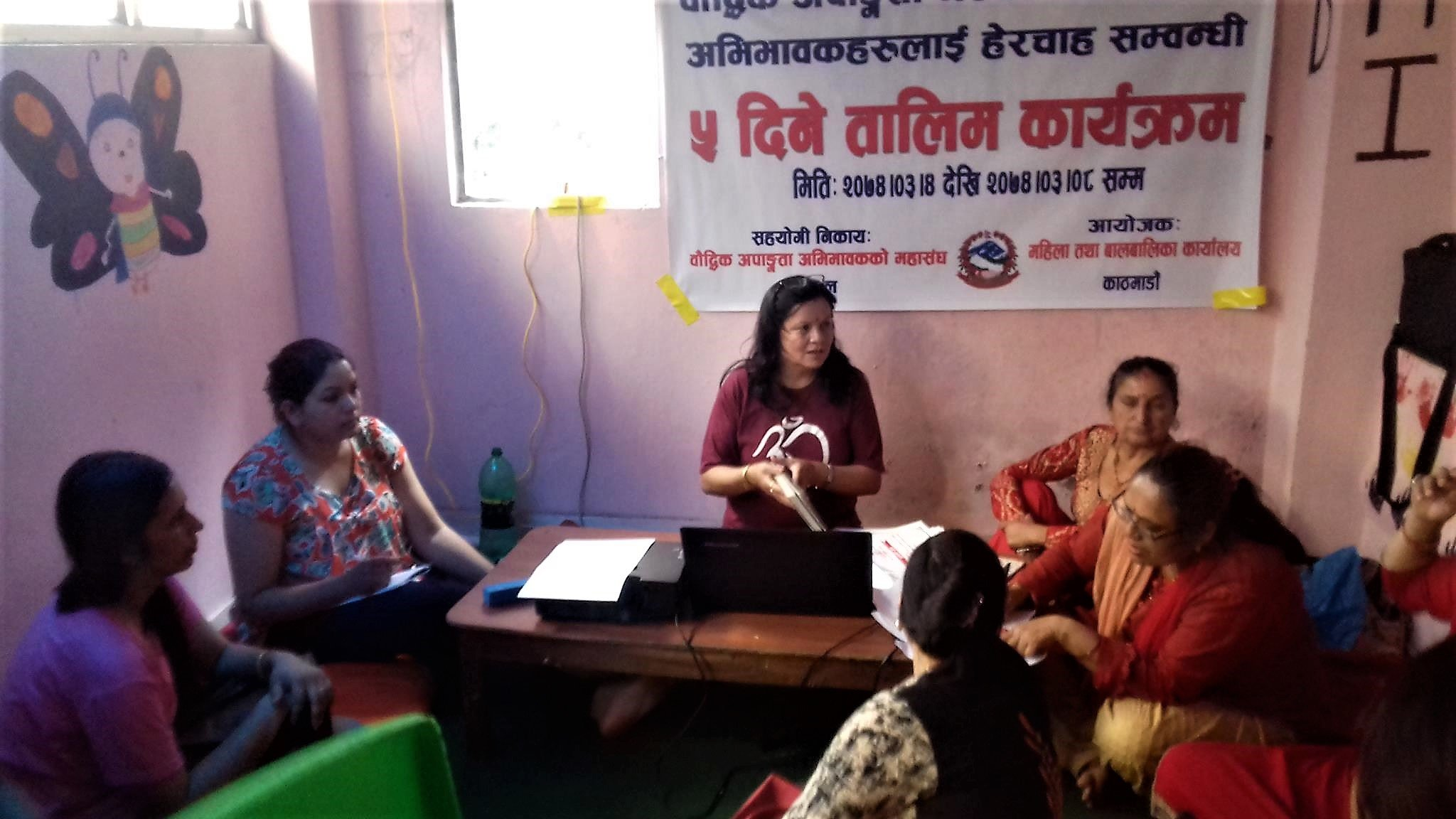 Volunteer in Nepal - Training workshop for parents of disabled children